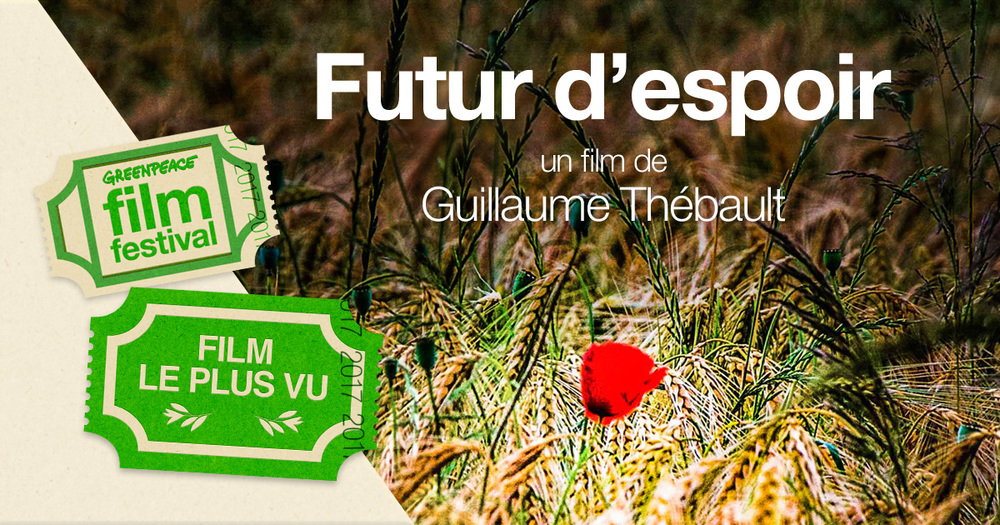 futur d'espoir Guillaume Thebault