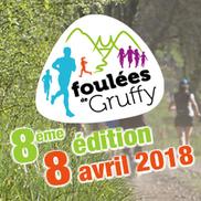 8èmes Foulées de Gruffy / Trail Chéran Semnoz